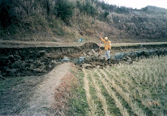 震源断層と地表地震断層:地震調査研究推進本部 http://www.j... 地震とは何か