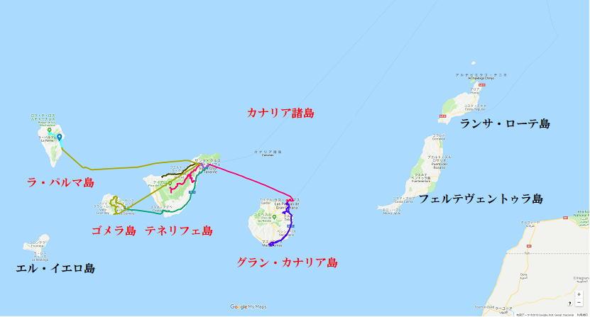 canariasmap-02.jpg