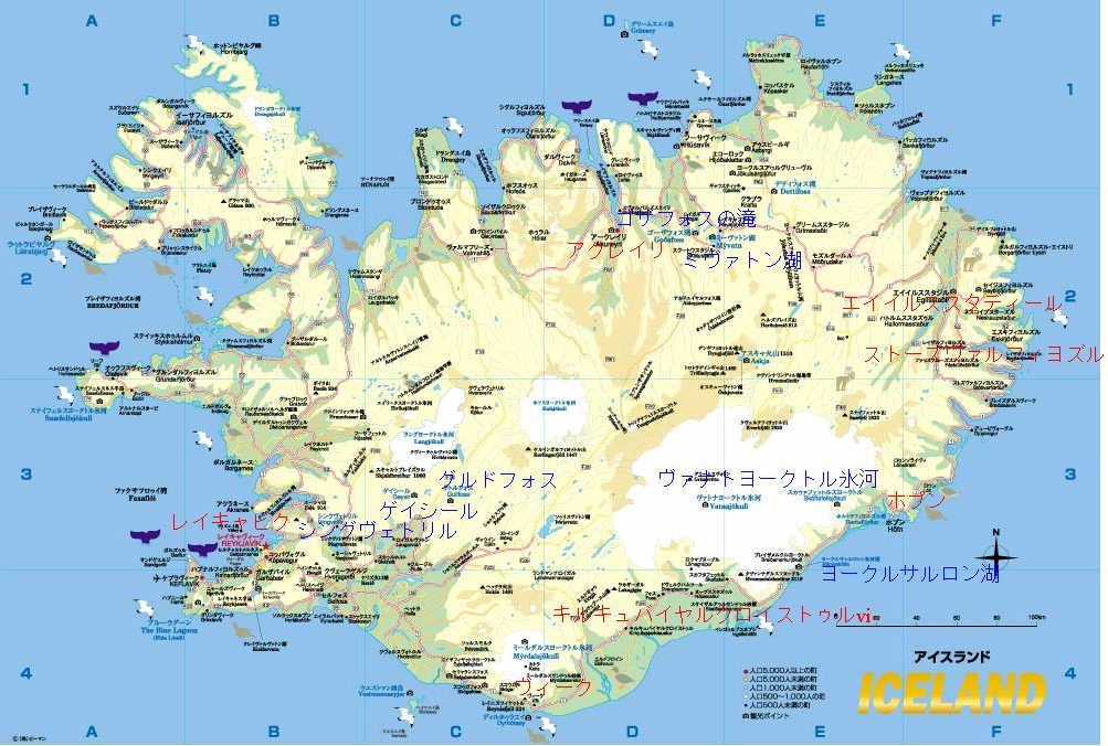 アイスランド アイスランド (2004年7月28日~8月6日) 2004年7月28日~8月6日の